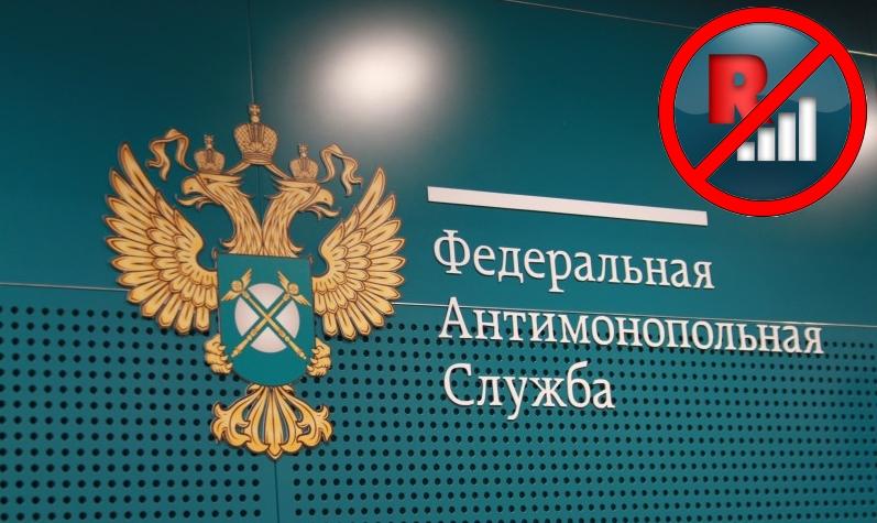 Российские операторы «не спешат» с отменой роуминга.