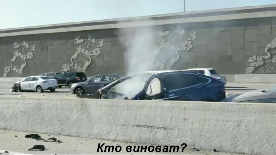 Стало известно, кто виноват в гибели водителя Model X.