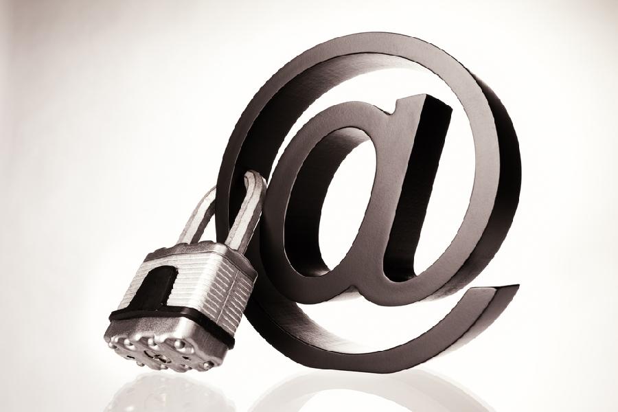 Осторожно! Электронные письма могут быть прочитаны!