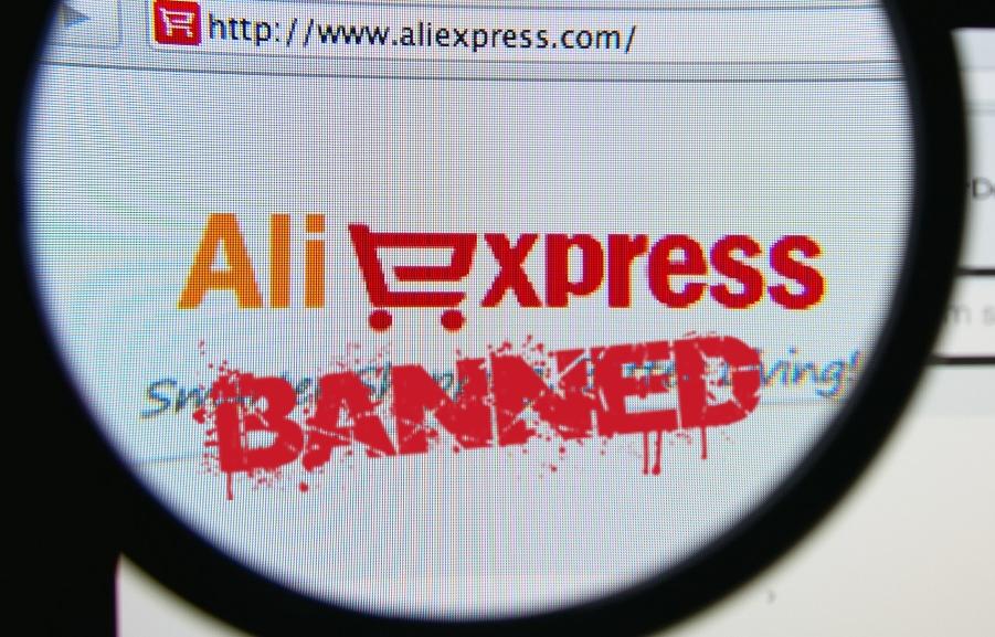 AliExpress «банит» россиян.
