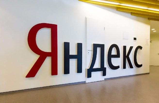 ЯндексУслуги