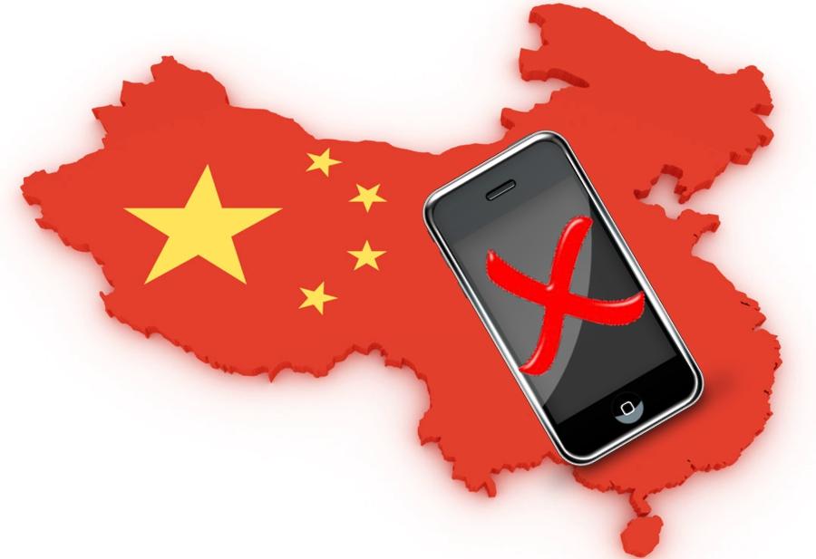 iPhone попали под запрет в Поднебесной.