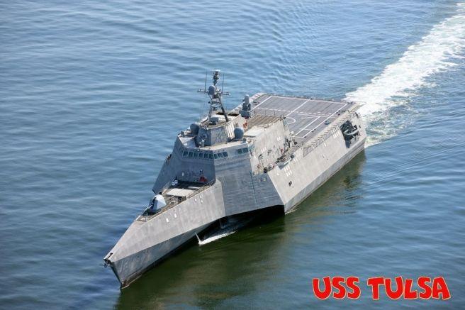ВМС США получил «корабль-невидимку»