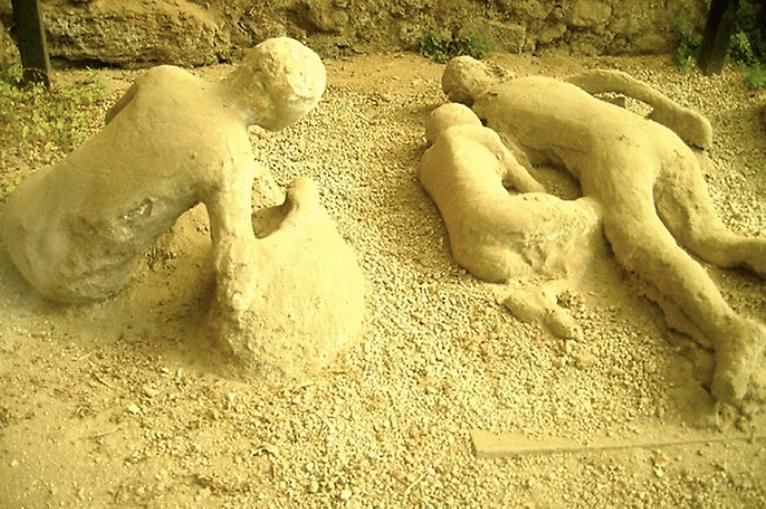 Жертвы вулкана.