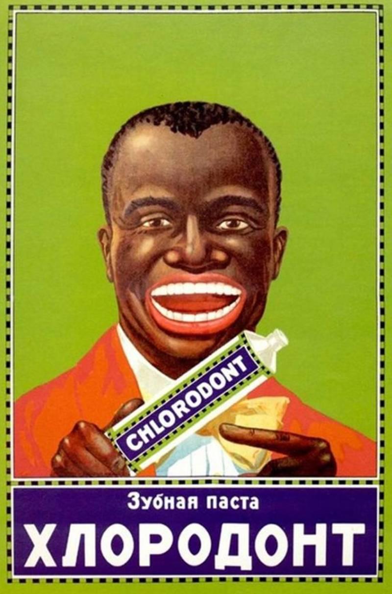 Винтажная реклама расизм