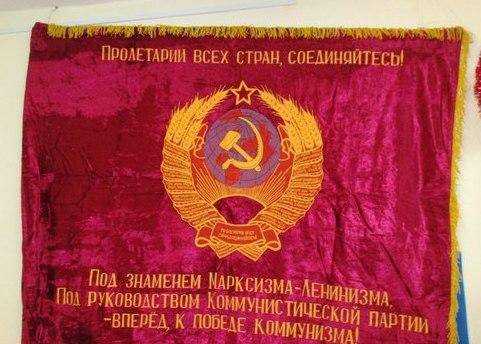 Почему мы отказались от строительства коммунизма