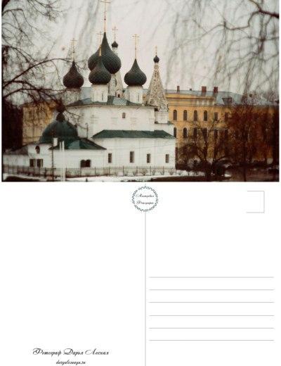 почтовая открытка Спас на Городу