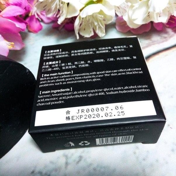 Обзор на мыло с активированным углем из магазина MeiYanQiong Доставка быстрая, трек