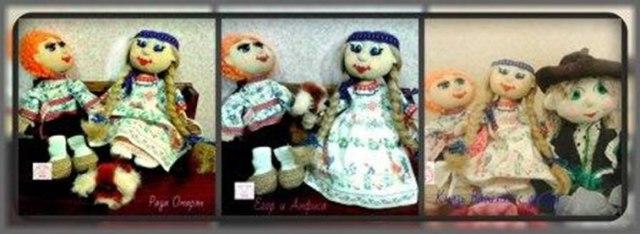 Коллекция текстильных кукол.