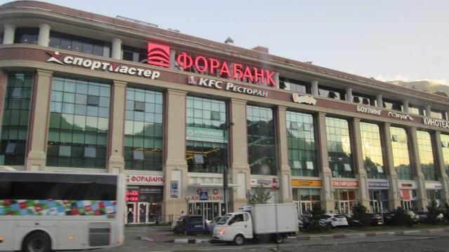 Красная Поляна, Сочи