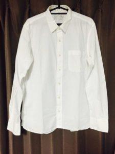 muji-shirt