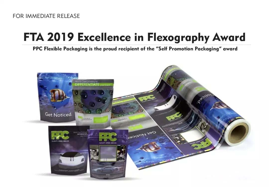 "PPC Flexible Packaging is the proud recipient of the ""Self Promotion Packaging"" award"