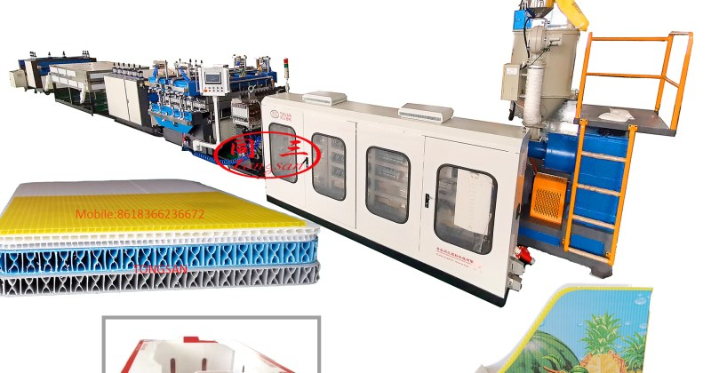 PP Hollow Profile Corrugated Sheet Machine