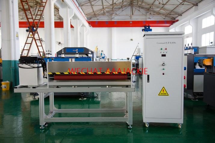 Máy xử lý Corona
