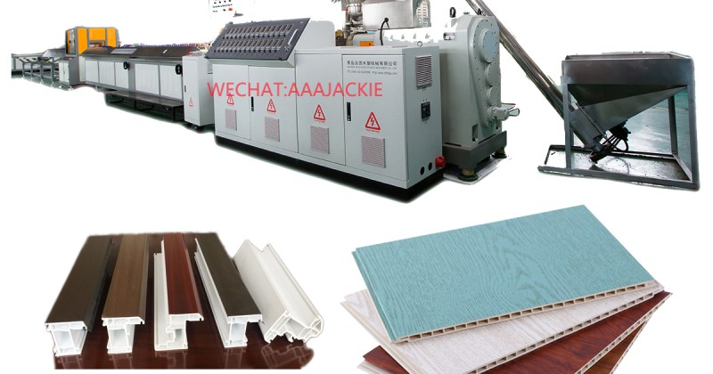 PVC UPVC profile extrusion machine