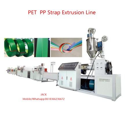 Machine d'extrusion de feuillard plastique PET PP