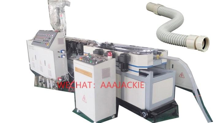 싱크대 배수관 압출 생산 기계