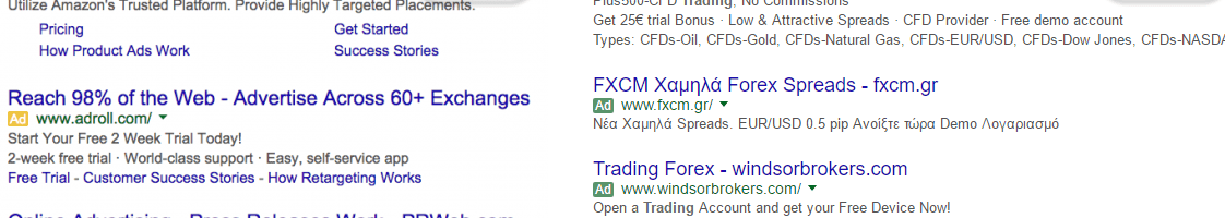 new look for ppc search ads