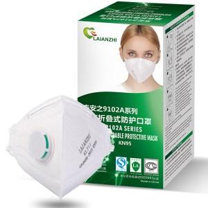 LAIANZHI KLT11 KN95 Mask with Valve