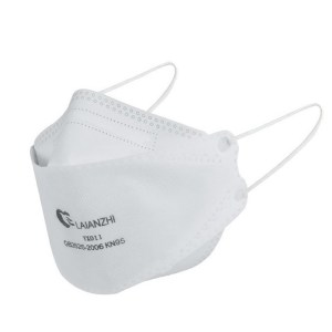 LAIANZHI YX011 KN95 Mask Particulate Respirator