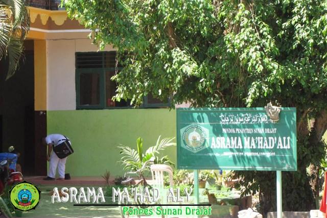 Asrama Ma'had Aly Tempoe Doeloe
