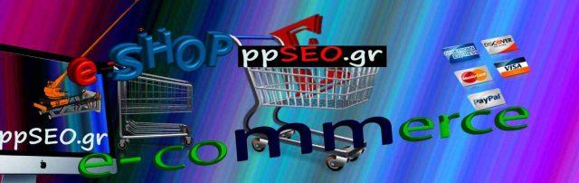 e-commerce.gr-ppseo.gr