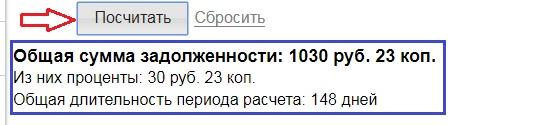 Хвойные леса занимают в россии в процентах