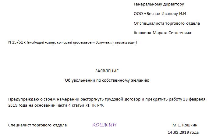 Оформление гпх с гражданином белоруссии