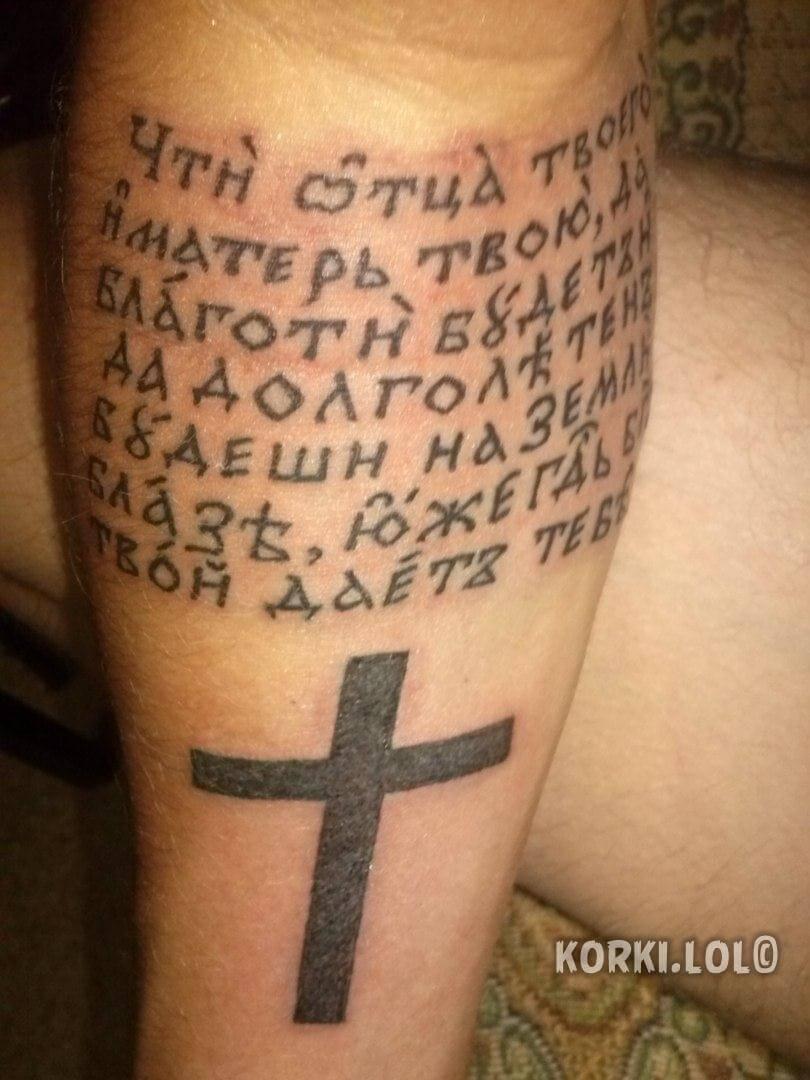 тату со словом счастье надписи для тату фразы афоризмы и цитаты