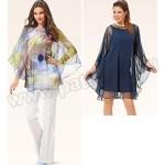Выкройка Burda №6589 — Вечерний наряд: Платье, Блуза