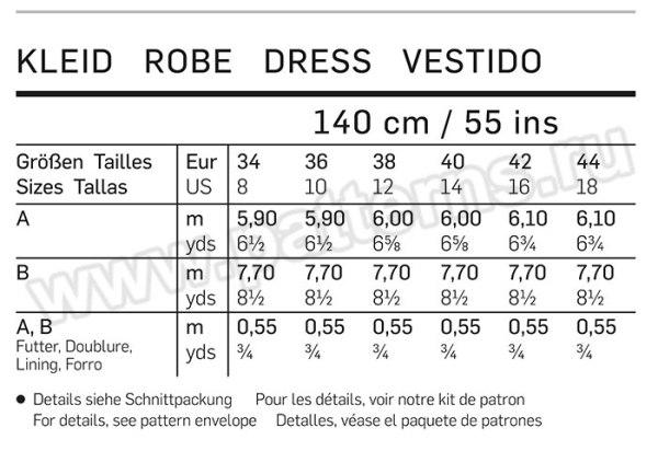 Выкройка Burda №6708 — Вечернее платье