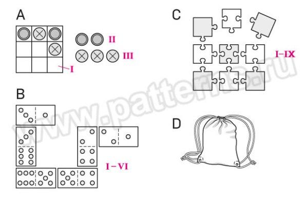 Выкройка Burda №6752 — Изделия для игр