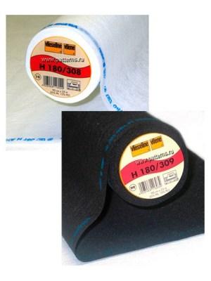 Клеевая прокладка Vlieseline H-180 - белый
