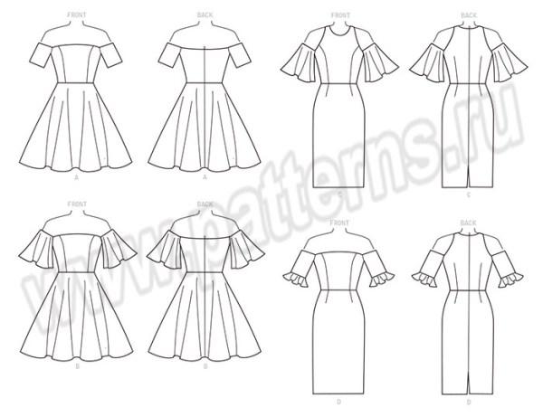 Выкройка McCall's — Платье с открытыми плечами - M7654