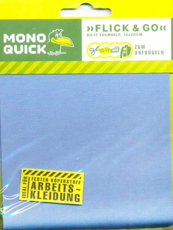 Заплатка из прочной ткани, прямоугольная 10х20 см, термоклеевая - голубой