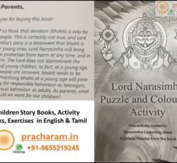 Puzzle and Colouring Activity