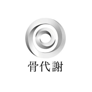 キャンペーン用ロゴデザイン