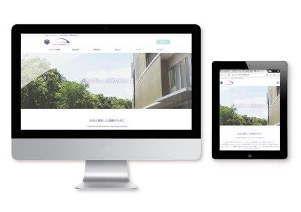 大学医学部の産学連携センターのウェブサイトのデザイン