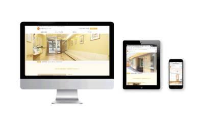 クリニックのウェブサイトのデザイン