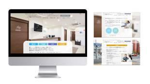 ウェブサイト制作とコンセプトワーク