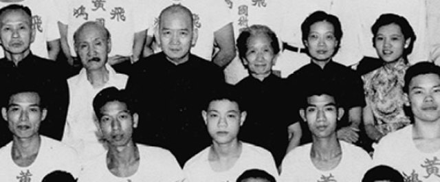 Incredible Discovery: A Photo of Real Wong Fei Hung! | Practical Hung Kyun