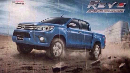 Official 2016 Toyota Hilux image leaked
