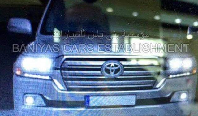 2016 Toyota LandCruiser 200 leaked