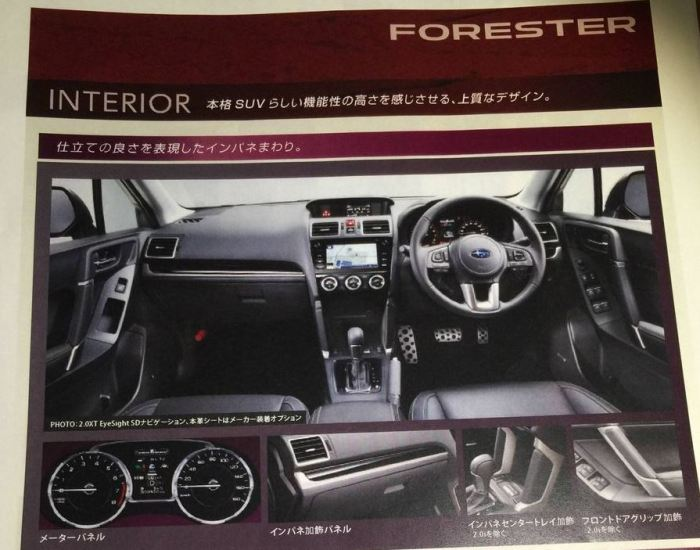 Refreshed 2017 Subaru Forester leaked