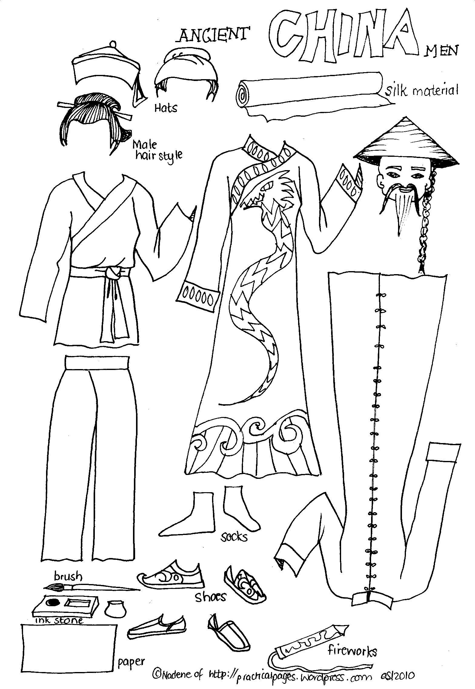 Ancient China Men