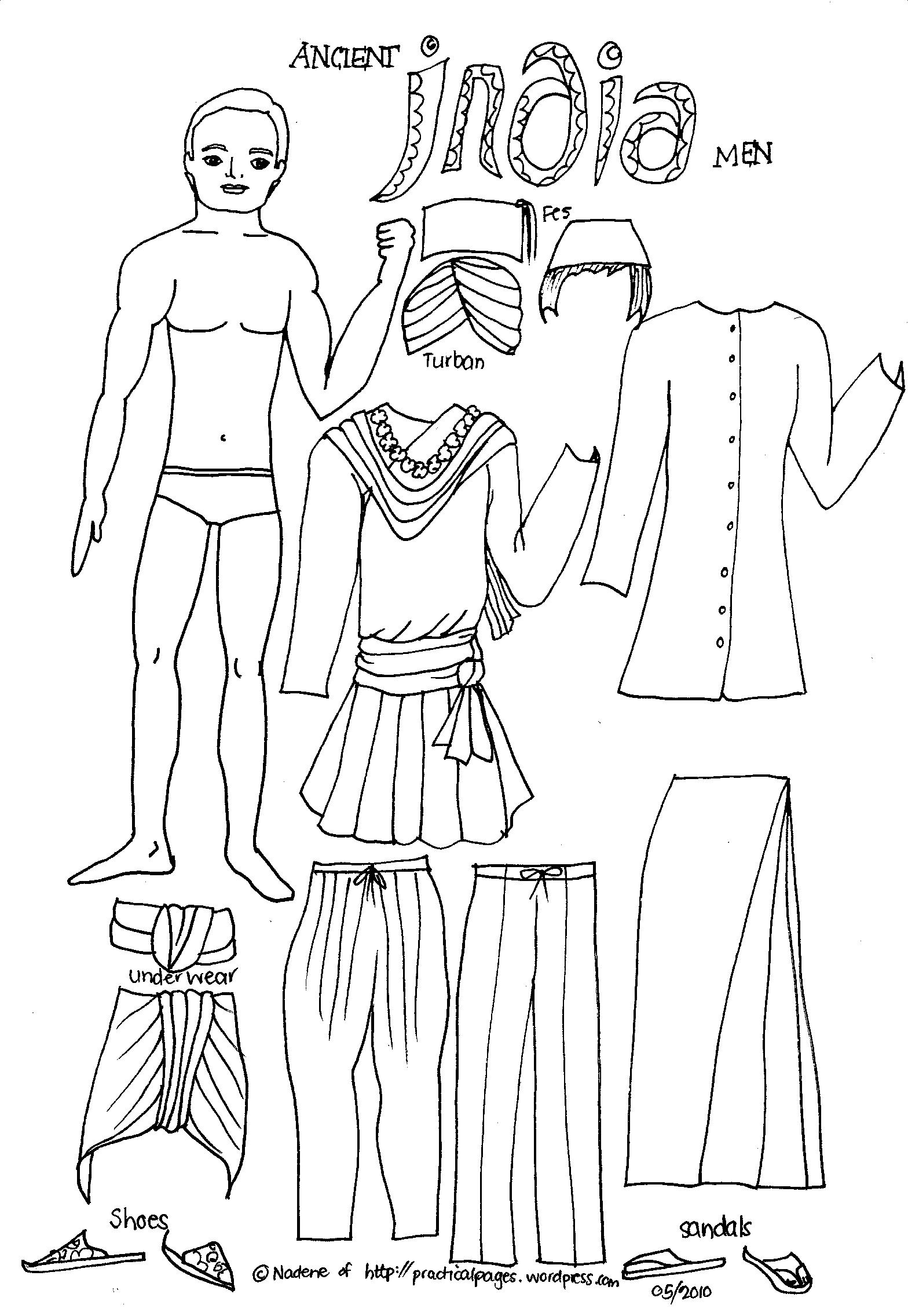 Paper Men Of Ancient History
