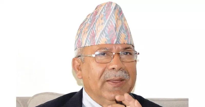 पार्टीलाई बलियो बनाउन सङ्गठन विस्तार गरेका हौँ : माधव नेपाल