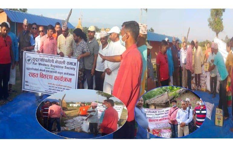 कंचनपुरका बिपन्न परिवारलाई सुदूरपश्चिमेली नेपाली समाजको राहत