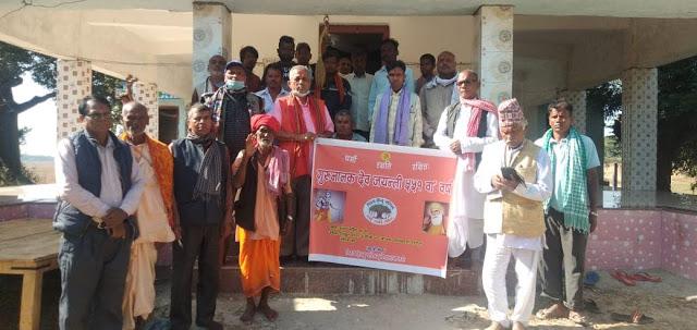 विश्व हिन्दू परिषद नेपालद्वारा गुरु नानक देवजीको ५५१ औं जयन्ती सम्पन्न