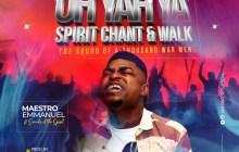 [MUSIC] Maestro Emmanuel - Oh Yah Ya (Spirit Chant & Walk)
